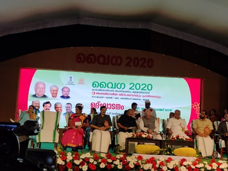 Vaiga 2020 Exhibition - Thrissur, Kerala, 4th to 7th January.