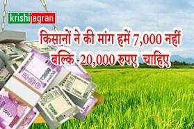 धान की फसल  छोड़ने के बदले किसानों ने की मांग, प्रति एकड़ 7 हजार नहीं 20 हजार रुपए चाहिए