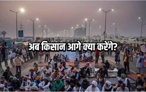 14 दिसंबर को देशभर में धरना प्रदर्शन करेंगे किसान, आंदोलन और भी होगा बड़ा!