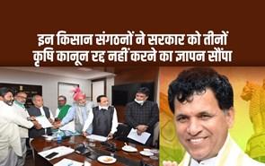 किसानों के हित में फैसले लेना ही सरकार की सबसे पहली प्राथमिकता- कृषि राज्यमंत्री कैलाश चौधरी