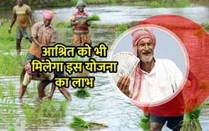 Krishi Rin Mafi Yojana:  अब झारखंड के किसानों को ओलावृष्टि व सुखाड़ समेत प्राकृतिक आपदा का मिलेगा लाभ, ये है तरीके