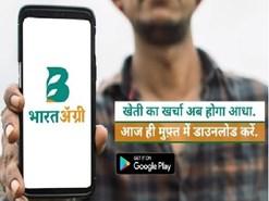 किसानों का सच्चा दोस्त BharatAgri- Best Agriculture App