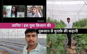 युवा किसान ने सब्जियों की खेती से कमाया मुनाफ़ा, पढ़ें संघर्ष से सफलता पाने की कहानी