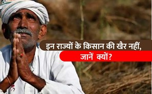 जानें, कृषि मंत्री नरेंद्र सिंह तोमर ने ऐसा क्या कह दिया, जिसे सुनकर पंजाब और असम के किसान खौफ में आ गए