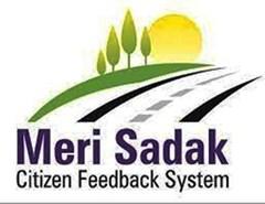Meri Sadak App जर्जर सड़कों से परेशान है तो जानकारी दें मेरी सड़क ऐप पर