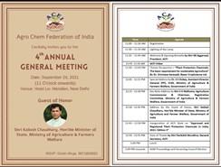 एग्रो केमिकल फेडरेशन ऑफ इंडिया की 24 सितंबर को होगी चौथी वार्षिक आम बैठक