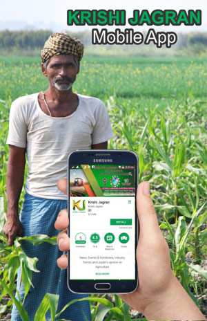 Download Krishi Jagran Mobile App