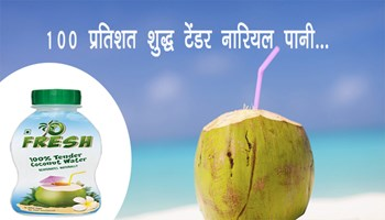O fresh Tender Coconut Water