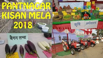 Registering a large number of private firms for the 5th October, the 104th Kisan Mela of Pantnagar
